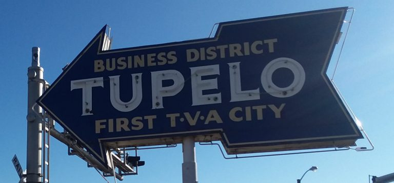 What Tupelo Means To Me