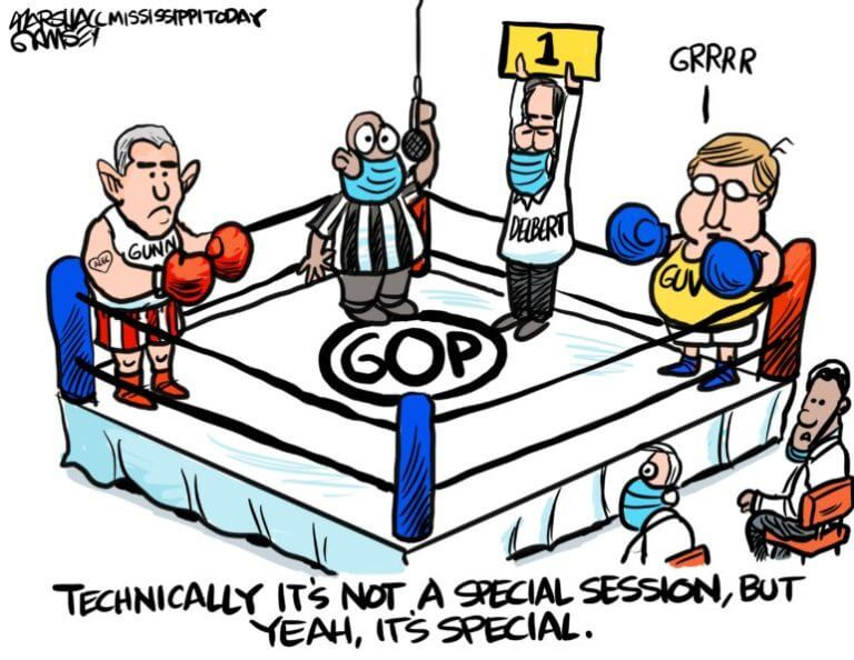 Marshall Ramsey: Not-So-Special Session.